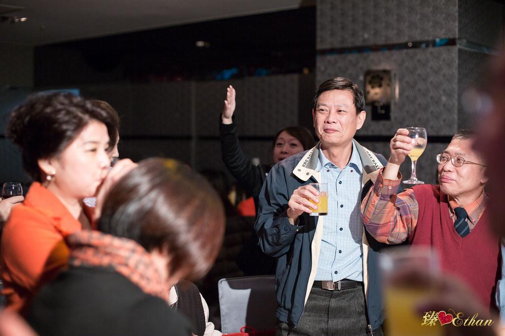 婚禮攝影,婚攝,台北水源會館海芋廳,台北婚攝,優質婚攝推薦,IMG-0078