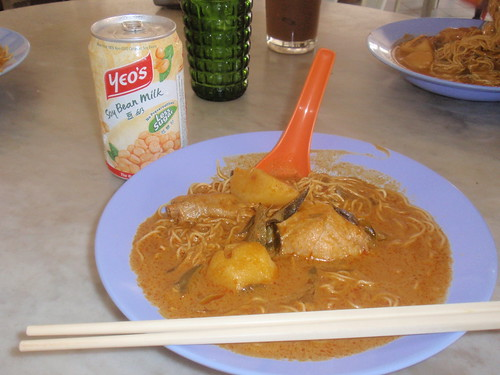 Yum! Chicken Curry Mee and Soy Bean Drink...breakfast of champions!