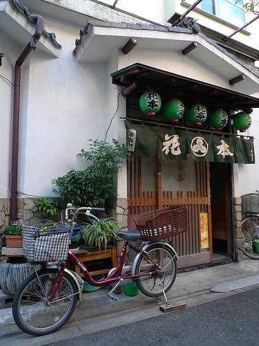 tokyo 3-11-09 52