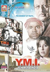 [Poster for Y M I - Yeh Mera India]