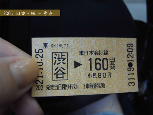 R1071164S(Small)