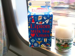 Lipton Christmas Milk Tea, Another Yoghurt Disguised As Milk