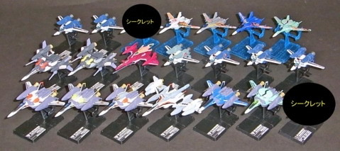 3 VF-25G Messiah Klan Deculture Ver Macross Fighter Collection Vol Figure