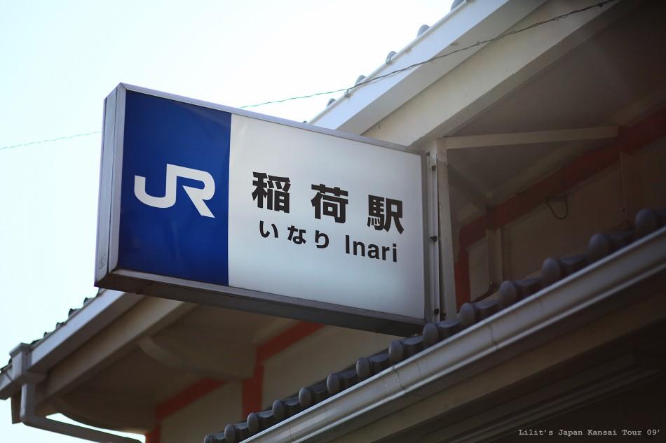 伏見稻荷大社_33