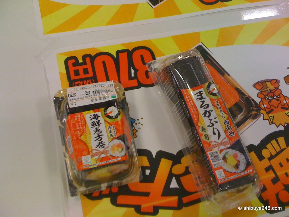 People were buying their marukaburi sushi ready for Feb 3 (Wed) and Setsubun.