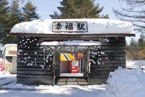 2010.01.22 蜜月DAY2-帶廣 幸福車站