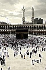 [ Day 33 \ 365 ] .. Makkah .. in Dave Hill Effect (Ruaa AlAbdulRahman) Tags: 37washere makkah2010