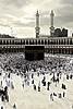 [ Day 33 \ 365 ] .. Makkah .. in Dave Hill Effect (Ruaa AlAbdulRahman) Tags: 37♥washere makkah2010