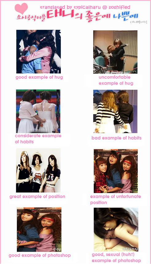 Categories: So Nyuh Shi Dae - Girls' Generation - SNSD Tags: SNSD,