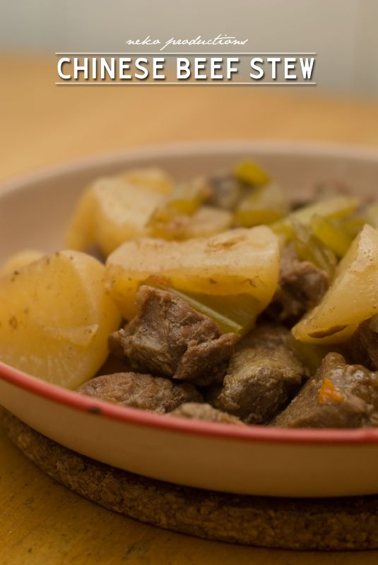 Chinese Beef Stew 001