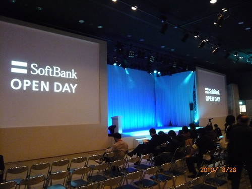 Softbank Open DAY - 7