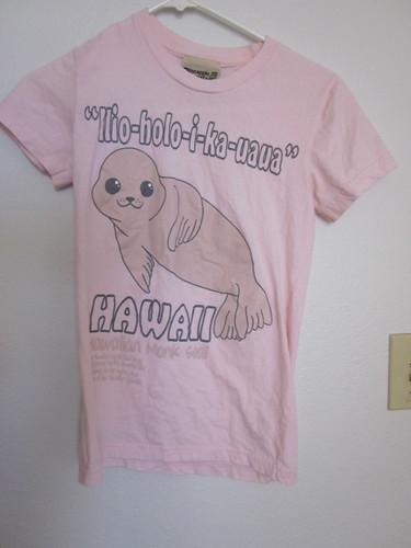 hawaiian flowers cartoon. source: Pink Hawaiian Flower ?