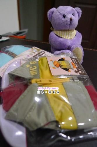 2010日本戰利品-23