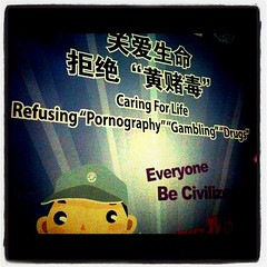 anti-pornography in China