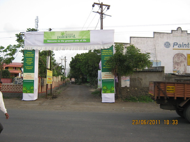Arch of Kumar Properties' Kumar Palmcrest - 2 BHK Flats - off Katraj to Saswad Road - behind Savitiri Palace Mangal Karyalaya, on Khadi Machine Chowk (Kondhwa Road) to Undri Chowk - in Pisoli Gram Panchayat, Pune 411 028