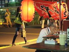 street dinner