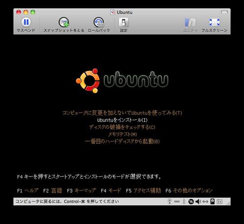 スクリーンショット(2009-10-30 0.37.52)