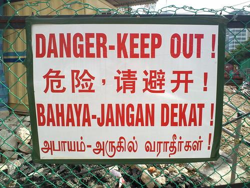 4 languages in Singapore