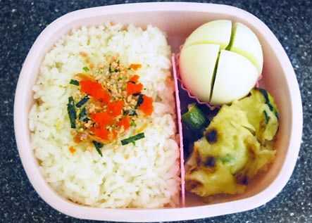 bento3 by you.