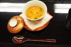 Tofu, maitake mushroom, siitake mushroom, yuzu. Kikunoi, Kyoto
