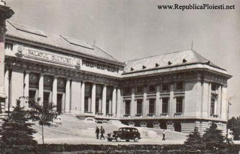 Palatul Culturii - 1962