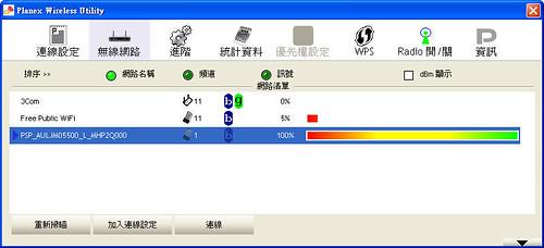 xlink-06