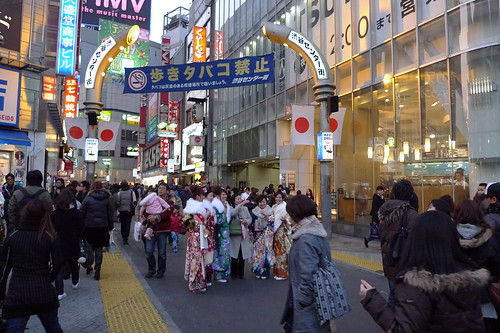 Kimono girls at Shibuya