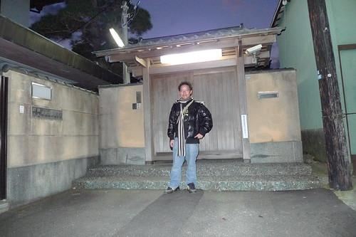 Standing in front of Yasunari Kawabata's house