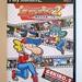 Gekisha Boy 2 (aka Gekibo 2) (PS2)