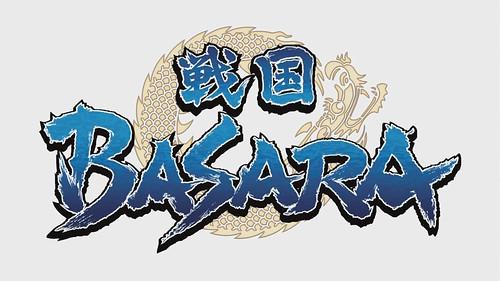 sengoku-basara