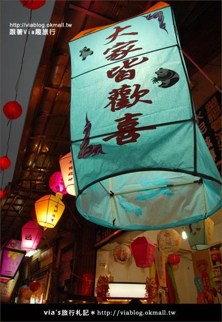 【平溪一日遊】平溪天燈‧浪漫元宵~我與天燈的邂逅23