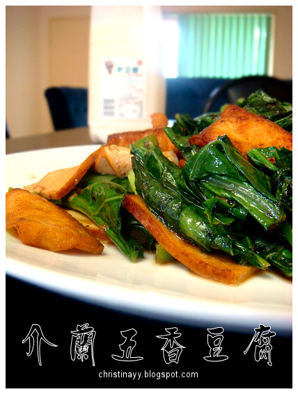 Stir Fried Chinese Broccoli with Seasoned Tofu