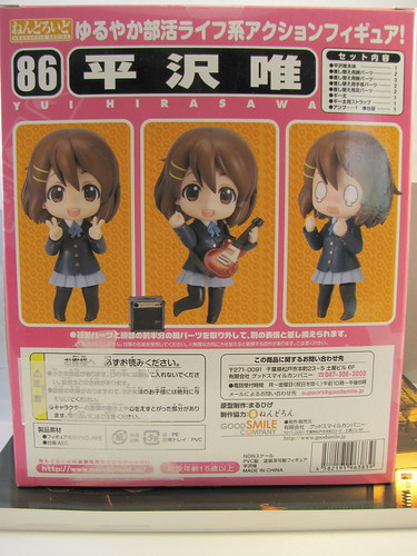 Nendoroid Yui box back