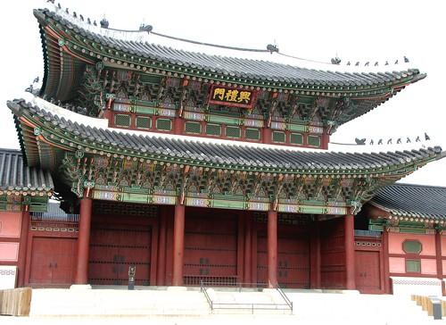 Korea Trip 1