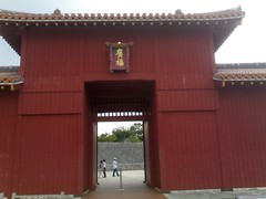 The Kofuku-mon gate