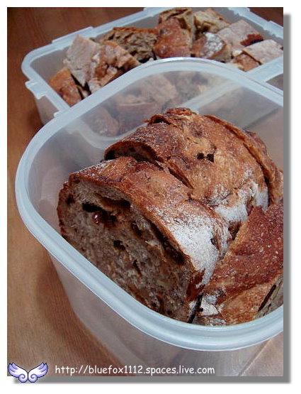 100323帕莎蒂娜-酒釀桂圓麵包13