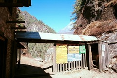 Gate to Sagarmatha National Park