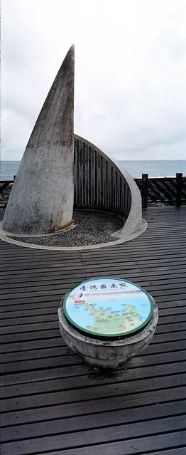 2010.04.18 墾丁 / 台灣最南點