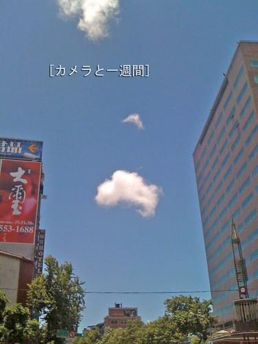 20090717可愛的雲