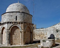 Dome of the Ascension (© Israel Ministry of Tourism)