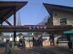 2009/12/30