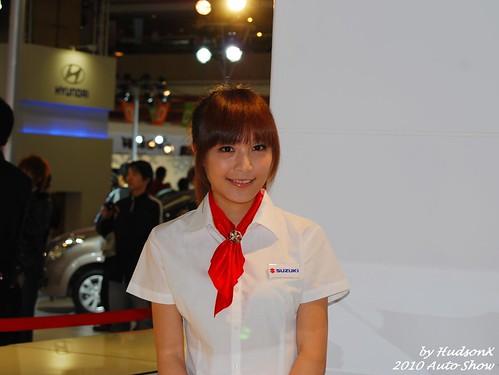 Suzuki Girl (1)