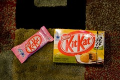 Pay it Forward- Japanese KitKats