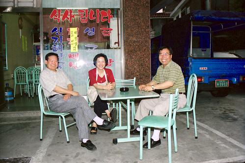 Restaurant 식당
