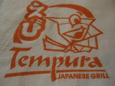 Blogged:  Tempura