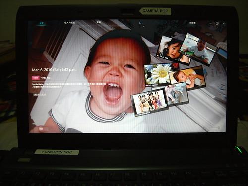 Sony Vaio S 筆記型電腦