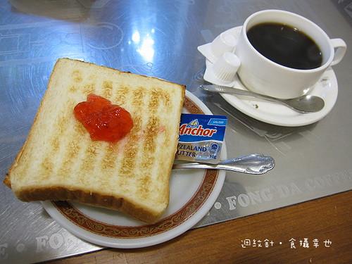 蜂大咖啡早餐