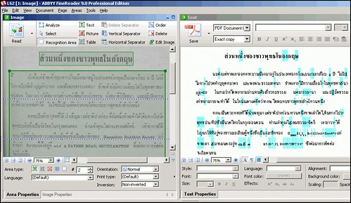 Thai OCR in Abbyy FineReader Pro 9