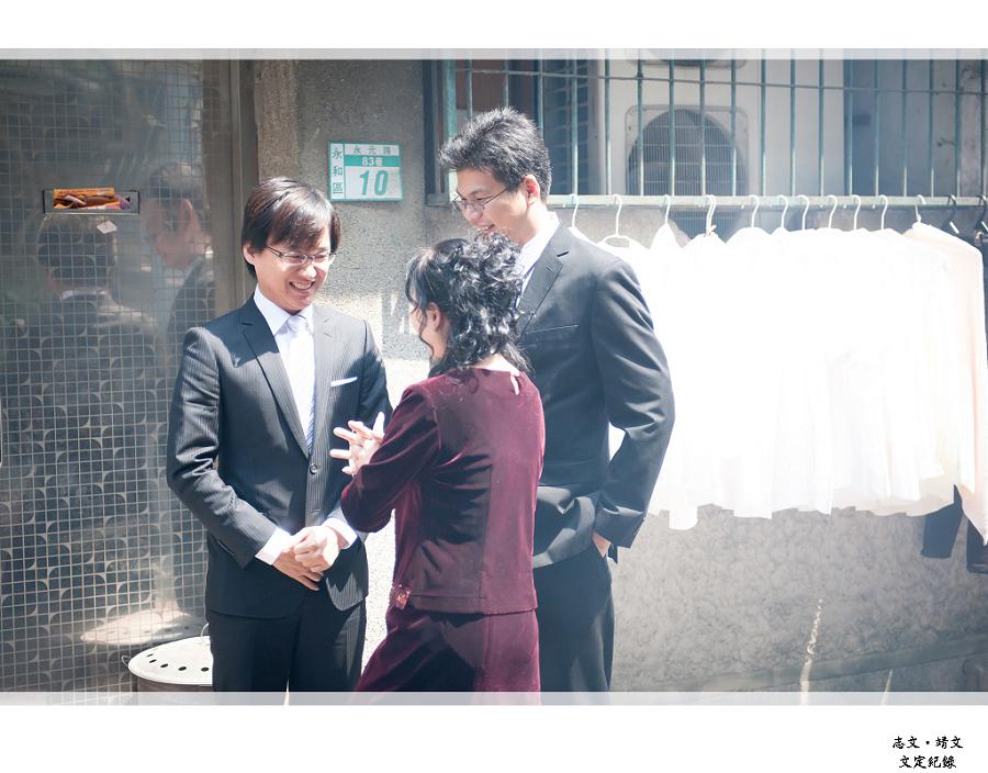 志文&靖文_35