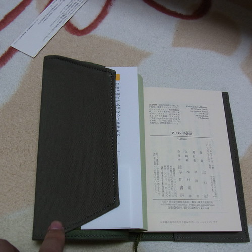 RIMG0125.JPG